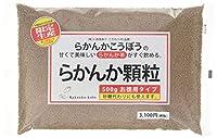羅漢果顆粒 500g × 2袋
