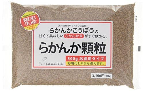羅漢果工房 羅漢果顆粒 500g×6個セット 羅漢果工房