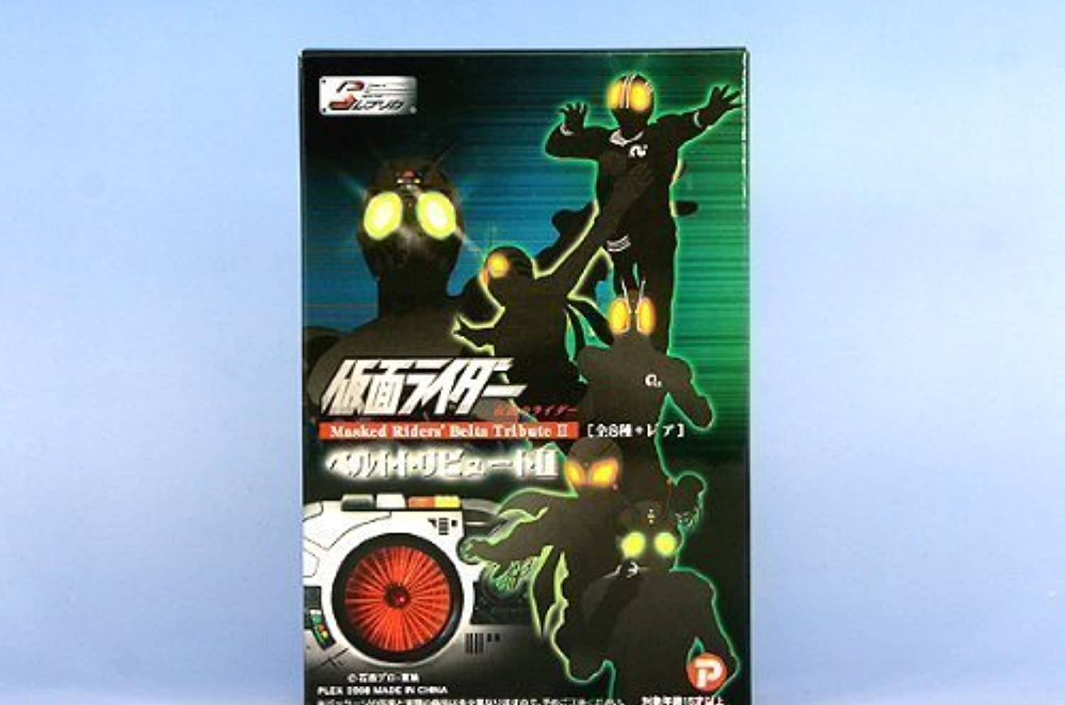 Kamen Masked Rider Belt Tribute II 2 Case of 10 (Discount)