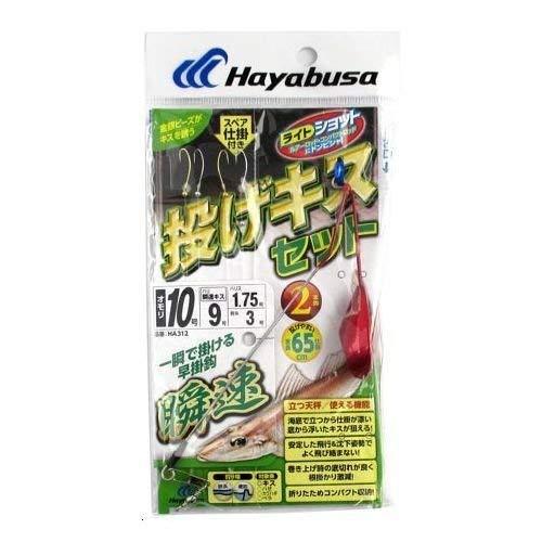 ハヤブサ(Hayabusa) ライトショット 投げキスセット 立つ天秤 瞬速2本鈎 HA312 10号 9-1.75-3