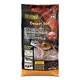 ジェックス エキゾテラ デザートソイル 2kg 爬虫類飼育用ソイル