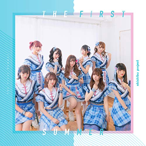 [Single]The First Summer – アキシブProject[FLAC + MP3]