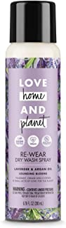 Love Home and Planet Laundry Supplies (Lavender & Argan Oil Dry Wash Spray, 1 Pack)