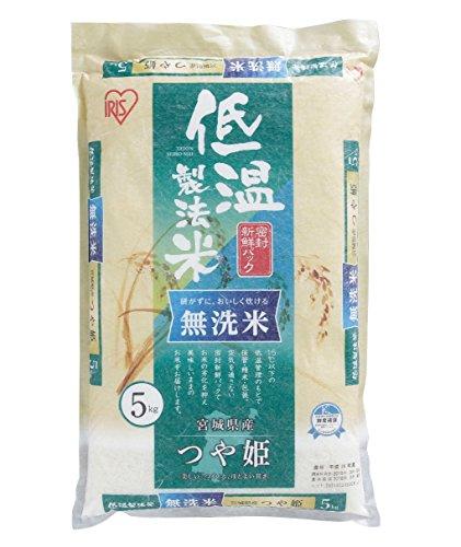 【精米】 低温製法米 無洗米 宮城県産 つや姫 5kg 令和2年産