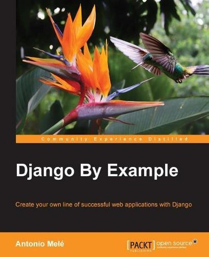 章日帰り旅行に製品Django by Example