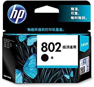 HP 惠普 CH561ZZ 802s 黑色墨盒(适用于HP Deskjet 1050/2050/1010/1000/2000/1510/1511)