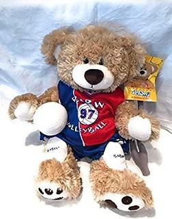 build a bear workshop dolls