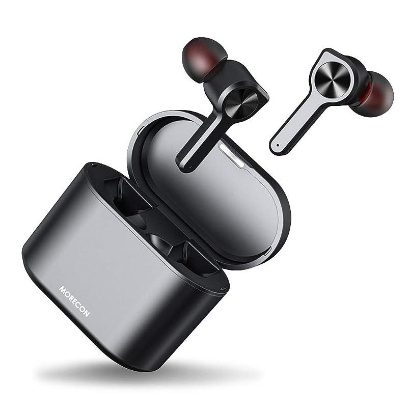かなりなに損傷【Bluetooth5.0 自動ペアリング】Bluetooth イヤホン 完全ワイヤレス イヤホン 3Dステレオサウンド HiFi高音质 左右分離型 片耳と両耳対応 IPX7完全防水 充電式収納ケース付 自動ON/OFF Siri対応 音量調整可能 超コンパクト 持ち転びに便利 iPhone/ Android 適用