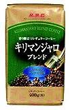 三本コーヒー キリマンジャロブレンド SP 400g