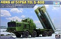 トランペッター 1/35 ロシア連邦軍 40N6/51P6A S-400 超長距離地対空ミサイルシステム プラモデル 01057