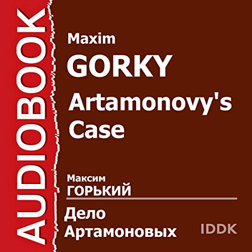 Artamonovy's Case [Russian Edition]  By  cover art