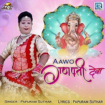 Aawo Ganpati Deva