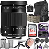Sigma 18-300mm F3.5-6.3 Contemporary DC Macro Os HSM Lens for Nikon DSLR Cameras with Altura Photo Advanced Accessory and Travel Bundle