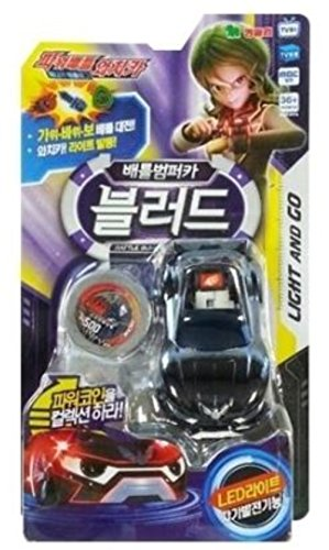 Watchcar Power Battle Bumpercar Blood Battle car