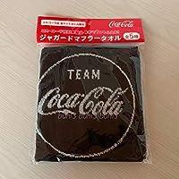 コカ コーラジャガードマフラータオル