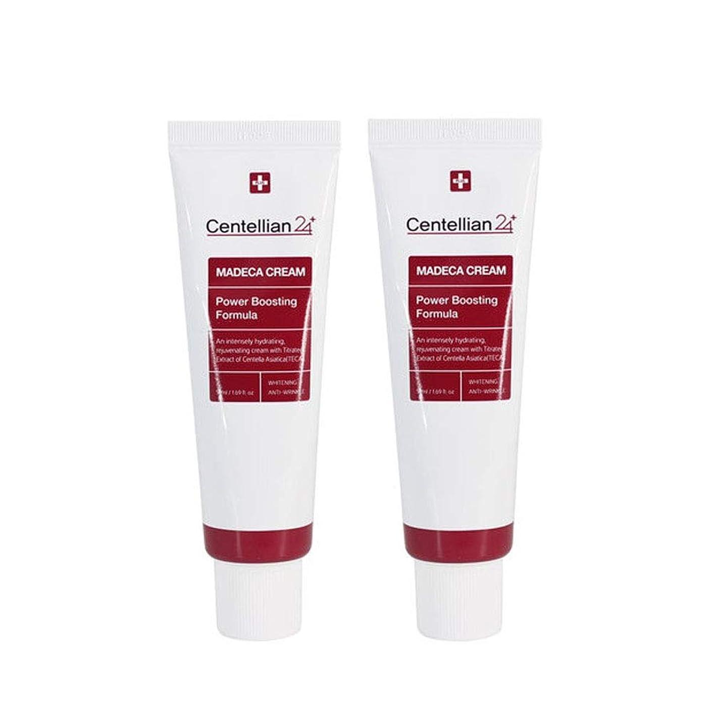 水銀の造船パッケージセンテルリアン24マデカークリームパワーブスティングフォーミュラ50mlx2本セット東国韓国コスメ 、Centellian24 Madeca Cream Power Boosting Formula 50ml x 2ea Set Dongkook Korean Cosmetics [並行輸入品]