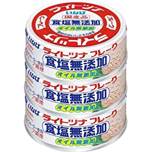 いなば ライトツナ食塩・オイル無添加 3缶P
