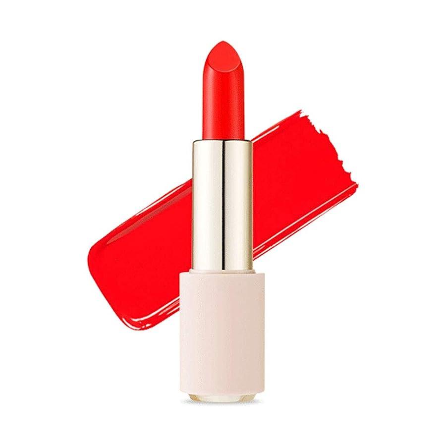 有名なショッキング炭水化物Etude House Better Lips Talk エチュードハウス ベター リップス - トーク (# RD301 Thank U Tangmo Pan) [並行輸入品]