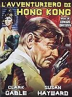 L'Avventuriero Di Hong Kong [Italian Edition]