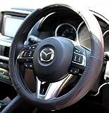 MAZDA マツダ CX-5 アテンザ ATENZA アクセラ AXELA マツダ車 対応 ハンドルカバー 赤ステッチ 内装 ドレスアップ カスタム パーツ アクセサリー