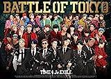 BATTLE OF TOKYO TIME 4 Jr.EXILE