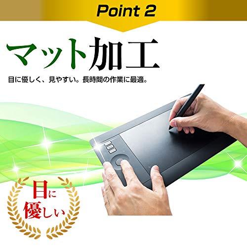 『メディアカバーマーケット ワコム MobileStudio Pro 紙のような書き心地 反射防止 液晶保護 フィルム (MobileStudio Pro 16)』の5枚目の画像