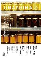 アデリー グルメカタログギフト UMASHIMA (うましま) 土 5,000円コース