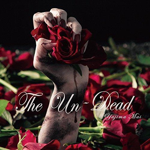 The Un-Dead