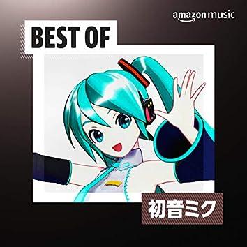 Best of 初音ミク