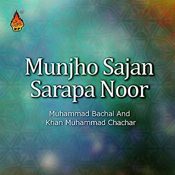 Munjho Sajan Sarapa Noor