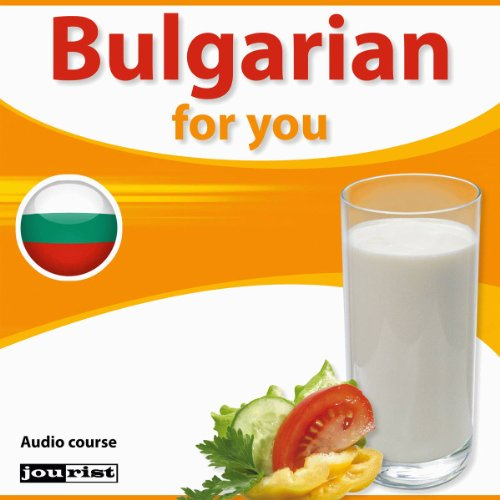 Bulgarian for you cover art