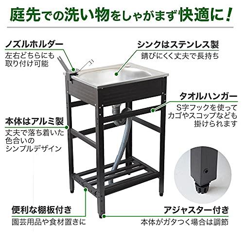 iimono117アルミ流し台ブラウンフルセット(奥行40高さ81幅50cm)屋外流し台ガーデンシンクキッチンシンクアルミシンクステンレス制おしゃれ台所流し