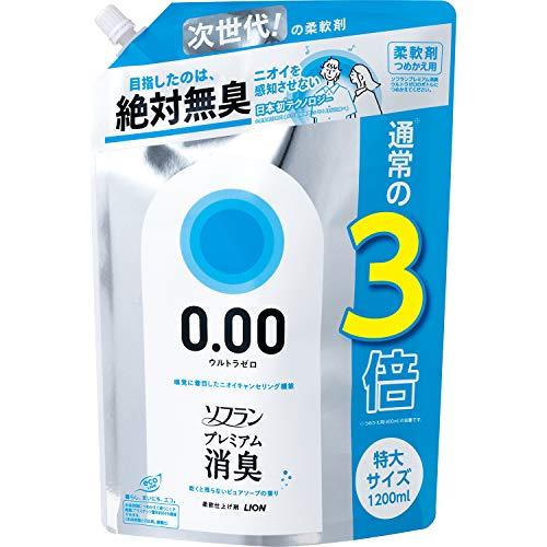【大容量】ソフラン プレミアム消臭 ウルトラゼロ 柔軟剤 詰め替え 特大1200ml