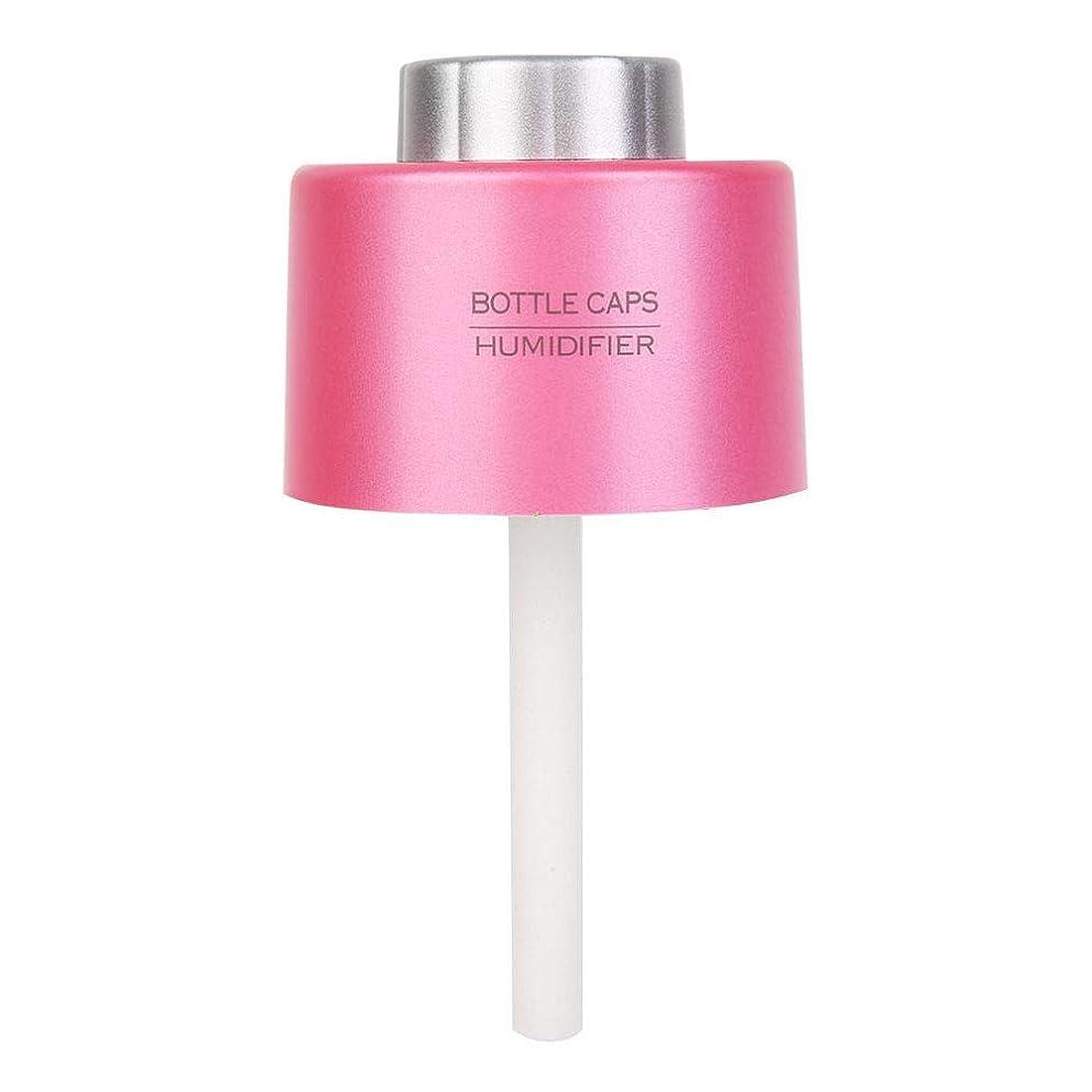 消毒剤指時代遅れポータブルミニウォーターボトルキャップ加湿器アロマエアディフューザーミストメーカーUSB(ピンク)