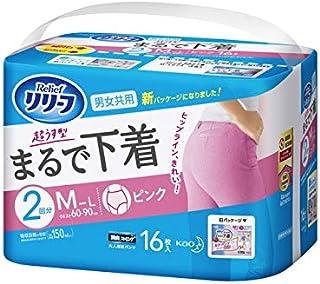 【大人用紙おむつ類】リリーフ パンツタイプ まるで下着 ピンク Mサイズ 16枚【4個セット(ケース販売)】