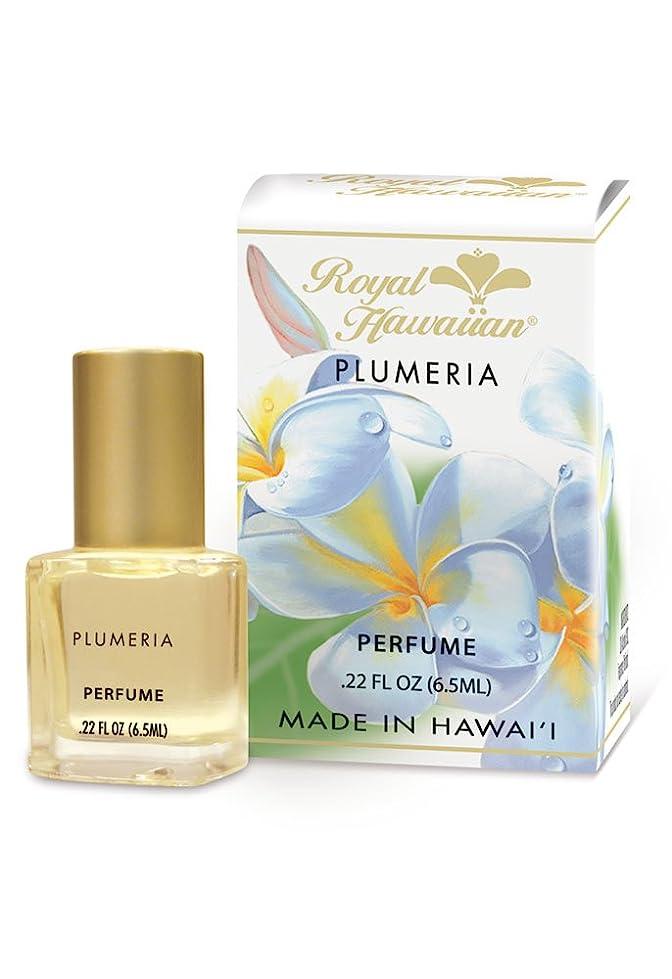 実質的割り当てカプラーロイヤルハワイアン プルメリア香水