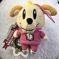 GENERATIONS高校TV おおきめマスコット ぬいぐるみ 小森隼 同梱可 ジェネレーションズ ジェネ犬 ジェネ高
