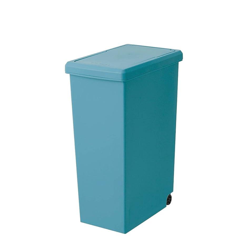 一般お気に入り地域[ベルメゾン] フタ付きゴミ箱 スリム スライドフタ 幅約24 奥行約37 約30L ブルー