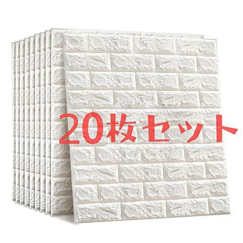 DIY立体壁紙 レンガ 防音シートウォールステッカー 3D 壁紙 軽量レンガシール 壁紙シール 自己粘着 防水 断熱 DIYクッション シー 北欧 タイル 60*60cm 10セット (20枚セット)