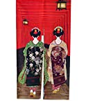 LIGICKY Noren Japanese Style Doorway Curtain Kyoto Geisha Girls at Fushimi Inari Shrine Long Type Door Tapestry for Home Decoration 33.5 x 59 inch