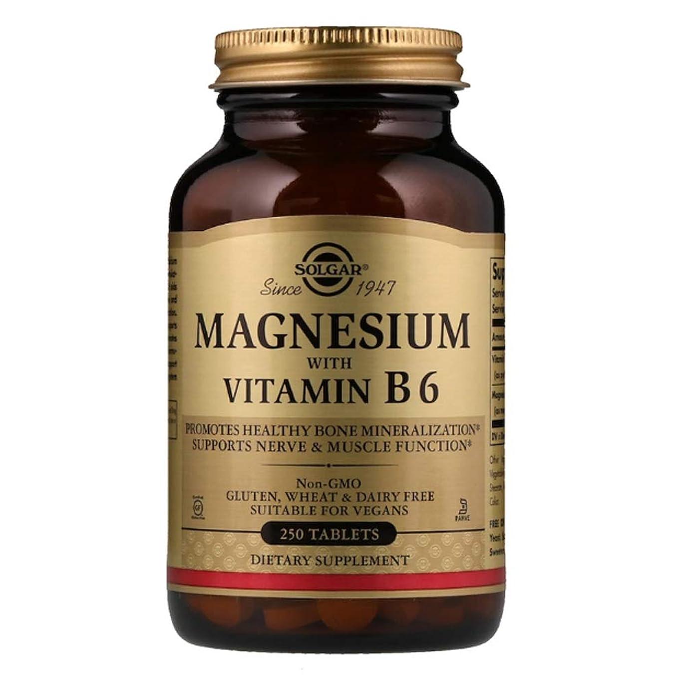 シャークゴールドドロップSolgar マグネシウム ビタミン B6 配合 250錠 【アメリカ直送】