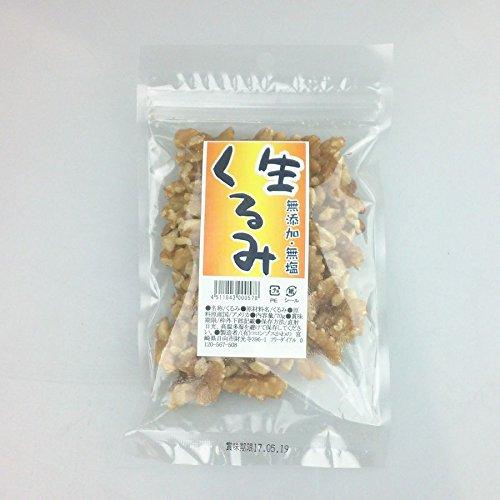 生くるみ 70g(無添加・無塩)