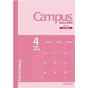 コクヨ キャンパスダイアリー 手帳 2020年 A5 マンスリー ピンク ニ-CMP-A5-204 2020年 4月始まり