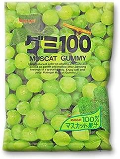 Japanese Fruit Gummy Candy from Kasugai - Muscat Grape - 107g