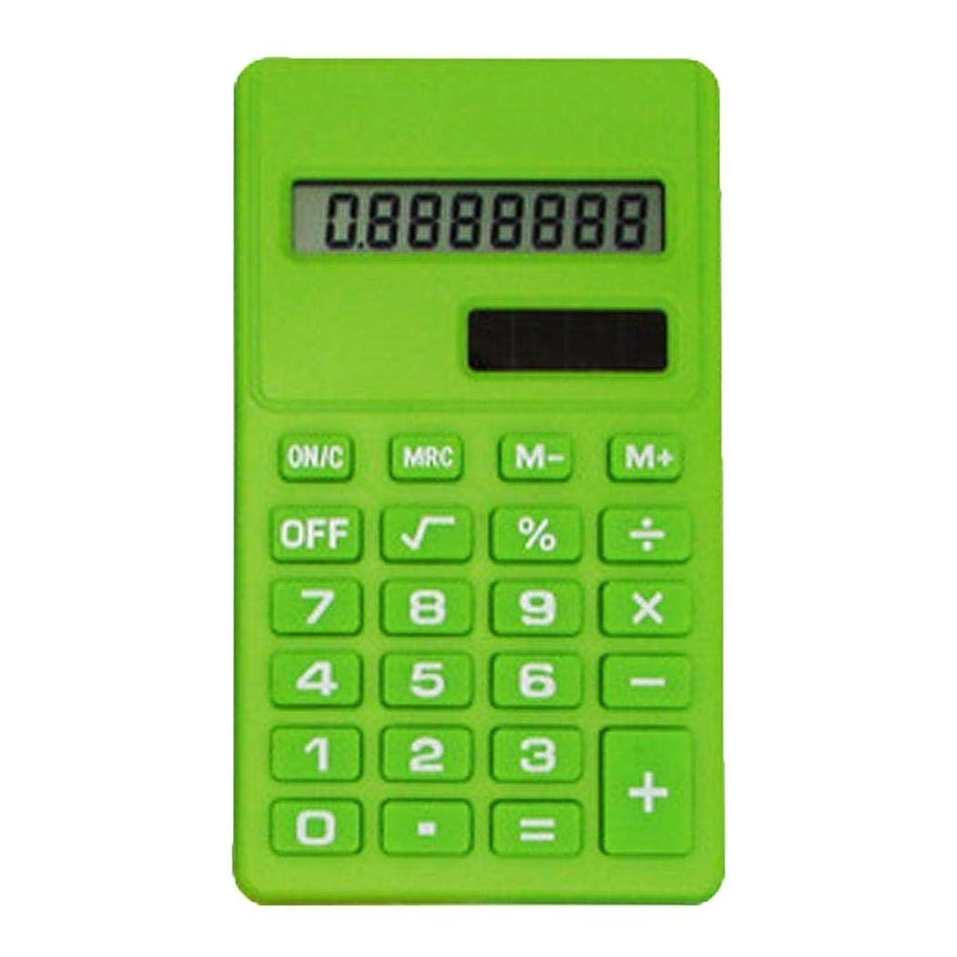 楽観的家庭教師飢えたBibmmo 8桁 シリコーン ミニ 電子計算機 学生 オフィス用品 ベーシック, 9.5 x 5.5cm/3.74 x 2.17inch (Approx.), BMLB043785_OG@#@