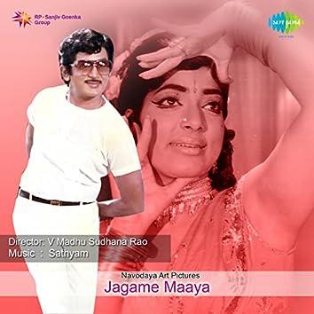 Jagame Maaya (Original Motion Picture Soundtrack)