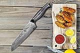 Wakoli FKB Damastmesser Santokumesser - sehr hochwertiges sehr scharfes Profi Santoku Messer mit Damast Klinge 18,50 cm und G10 Griff, Küchenmesser, Kochmesser - 5