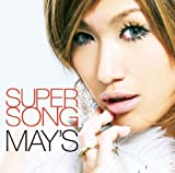 SUPER SONG (All Japan 学祭's Mix) 歌詞