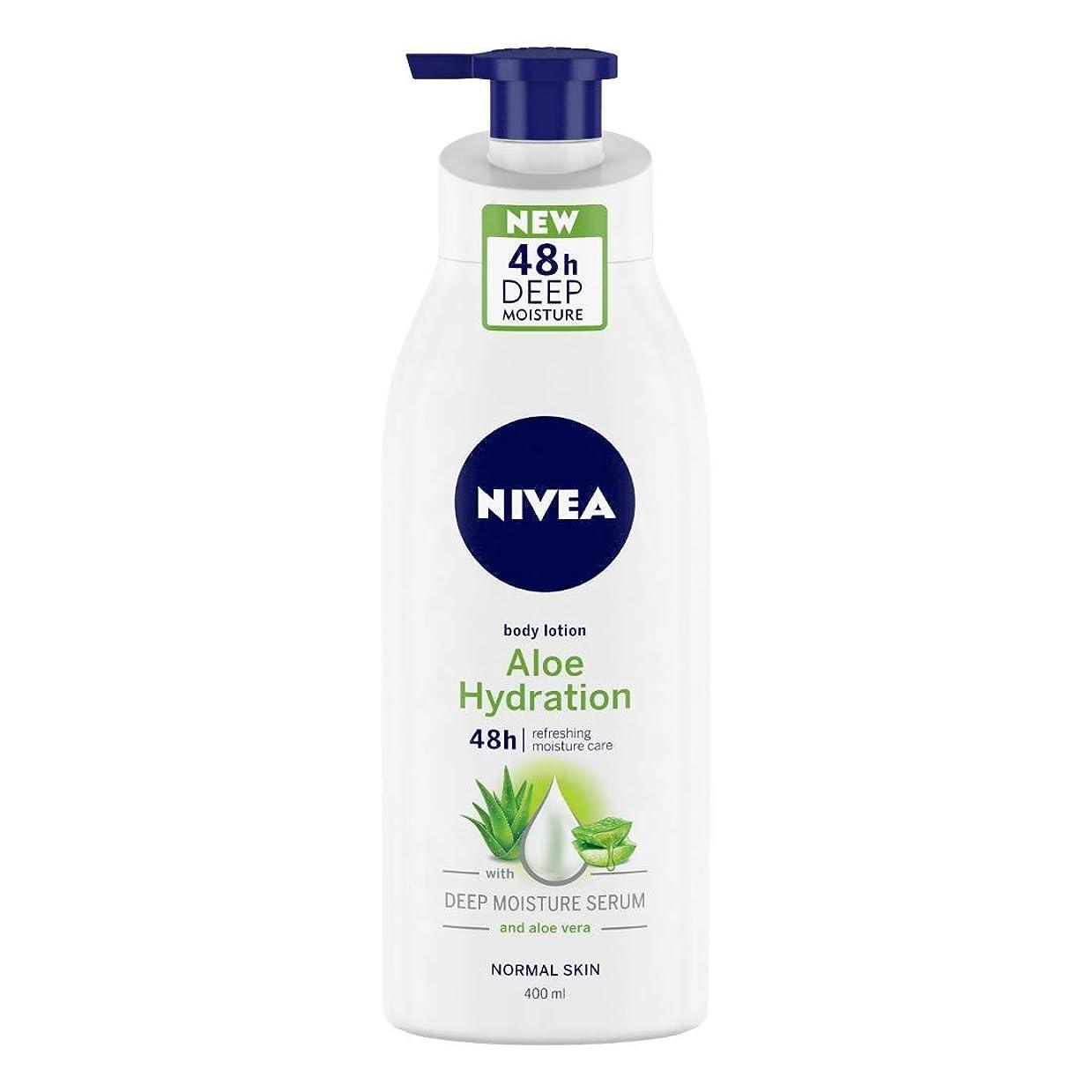 実用的王位雇ったNIVEA Aloe Hydration Body Lotion, 400ml, with deep moisture serum and aloe vera for normal skin