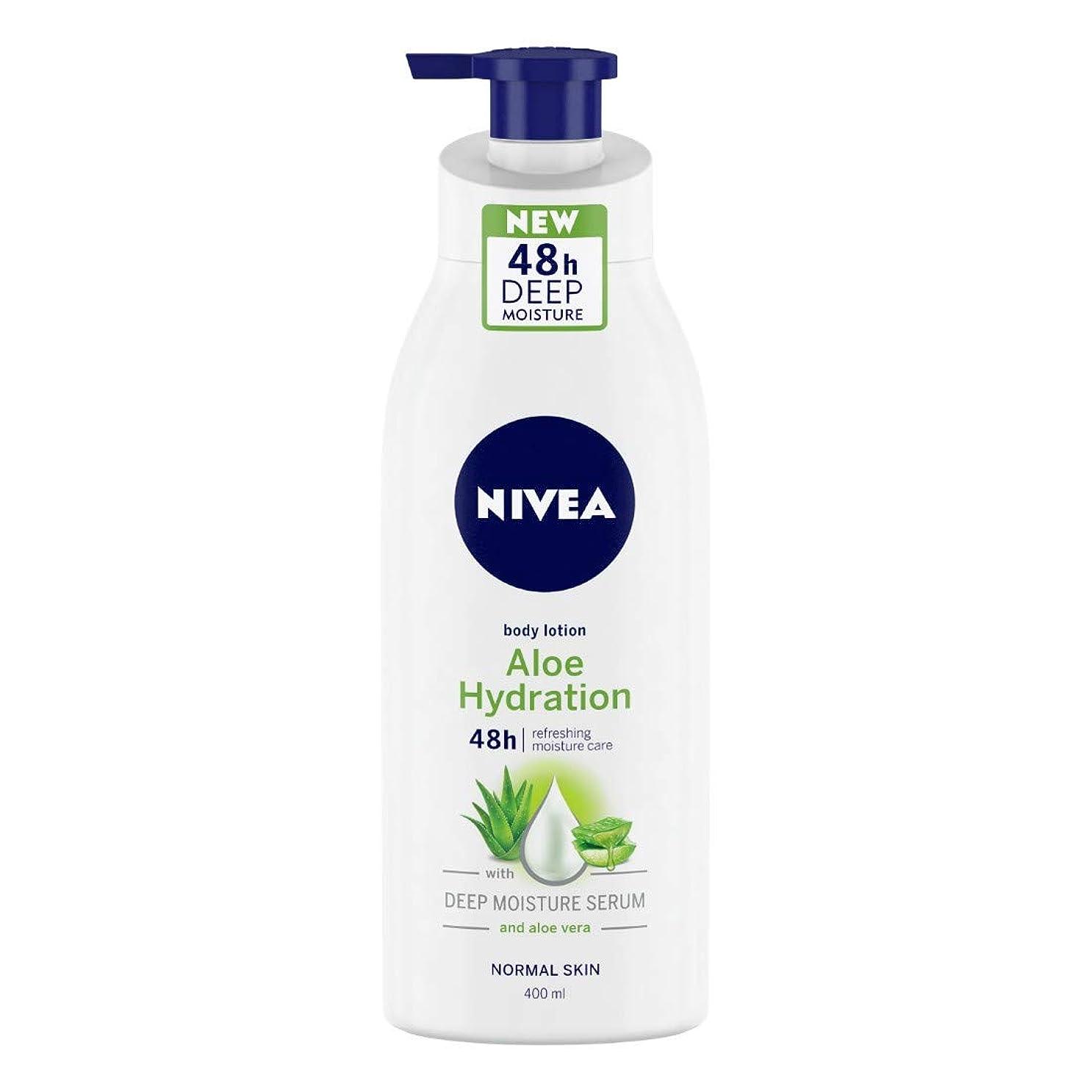 淡い娘アンティークNIVEA Aloe Hydration Body Lotion, 400ml, with deep moisture serum and aloe vera for normal skin
